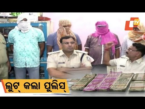 3 cops among four arrested in Bargarh loot case