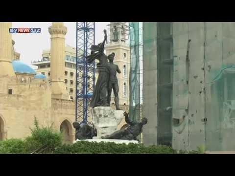 لبنان.. إلغاء الاحتفال بعيد الاستقلال