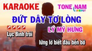 Karaoke Đứt Dây Tơ Lòng | Lý Mỹ Hưng Tone Nam