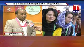 Live Report | Telangana Jagruthi International Youth Leadership Conference 2019 | HICC
