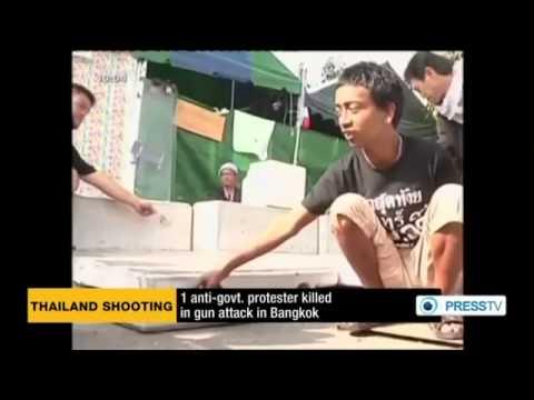 กำนันสุเทพ Thailand Protester killed in a gun attack