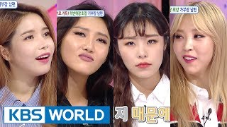 Hello Counselor - Solar, Moonbyul, Hwasa, Wheein [ENG/THA/2017.06.05]