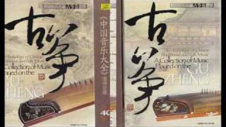 Chinese Music Guzheng Mountain Stream 高山流水 Performed By Xiang Sihua 项斯华