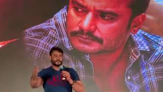 Yajamana Actor Darshan Speaks | Chitraloka | Rashmika Mandana | Tanya Hope | V Harikrishna