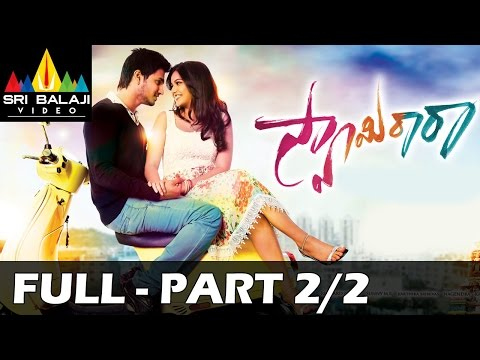 Swamy Ra Ra Telugu Full Movie || Part 2/2 || Nikhil, Swathi || 1080p || With English Subtitles