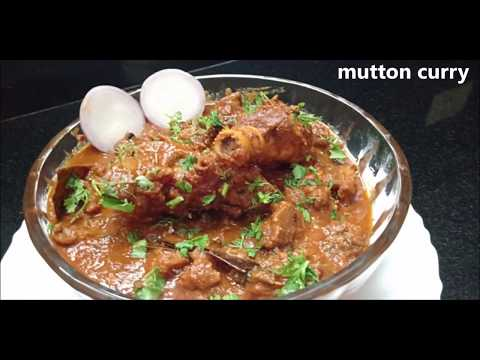 Mutton Curry / Andhra Style Spicy Mutton Curry / మటన్ కూర  / Spicy Mutton Gravy