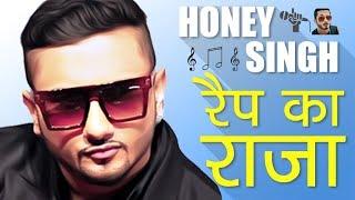download lagu Yo Yo Honey Singh Biography  King Of Indian gratis