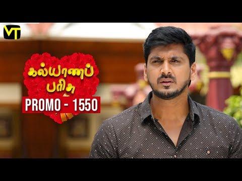 Kalyana Parisu Promo 09-04-2019 Sun Tv Serial  Online