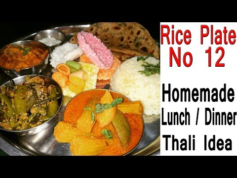 Rice Plate Recipe No 12 | Food Thali | Lunch/Dinner Recipe | Konkani Style Cooking