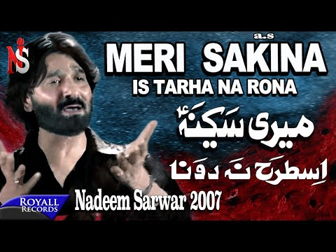 Nadeem Sarwar - Meri Sakina 2007 video