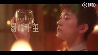 【TFGlobal】TFBOYS易烊千玺《野兽派花店》情人节拍摄花絮终于来了~