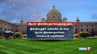 Over 857 Websites Banned For Porn India News7 Tamil VideoMp4Mp3.Com