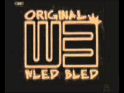 BEST Of MooMed M2O [ wled bled ] ||| ONLY RAP