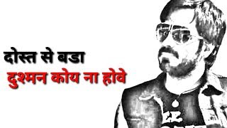 emraan hashmi || Attitude dialogue whatsapp status || best whatsapp status video part 6
