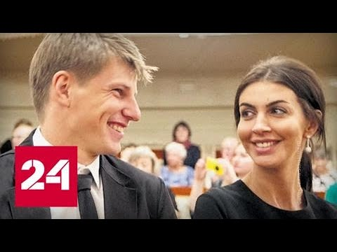 Жена Аршавина угрожает сопернице не по-детски - Россия 24