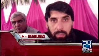 News Headlines | 12:00 AM | 15 February 2018 | 24 News HD