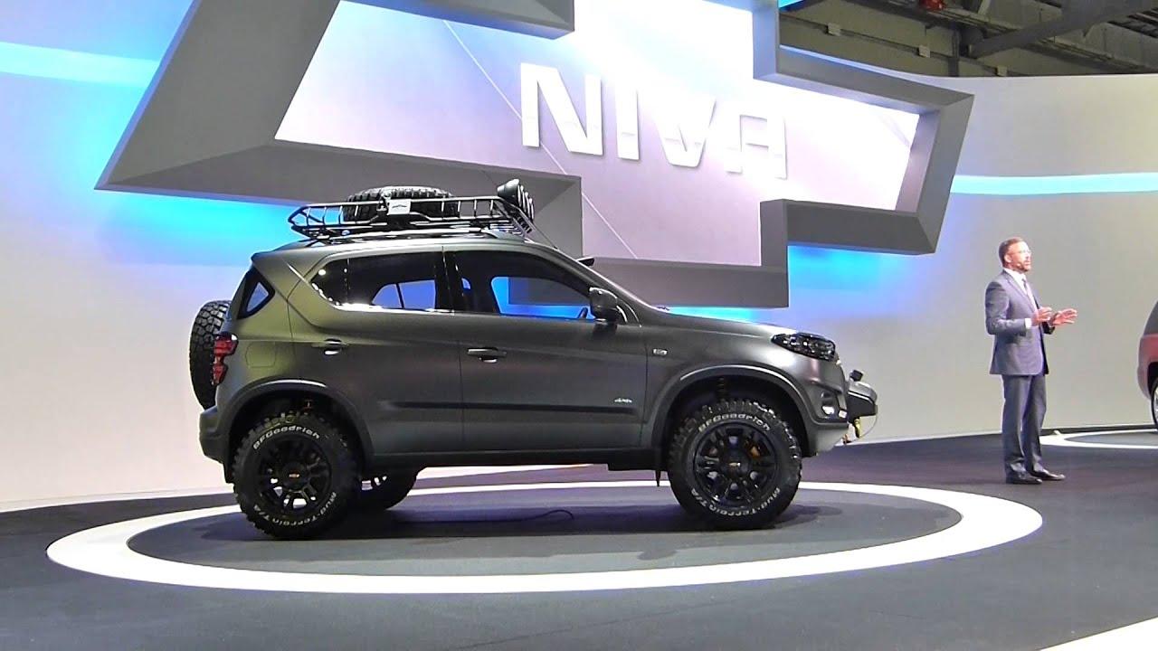 Презентация новой Chevrolet Niva на ММАС - 2014