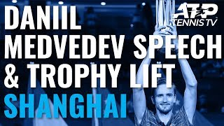 Daniil Medvedev Speech & Trophy Lift After Winning Shanghai Masters! | Shanghai 2019