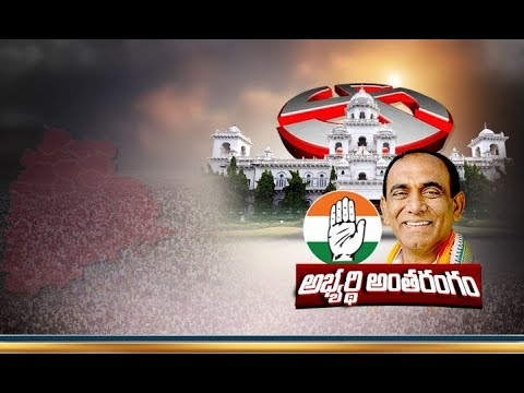 Korutla Congress Contestant Juvvadi Narsing Rao Interview | on Assembly Polls