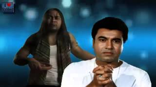 Bangla funny Lal Miah Must Watch   YouTube