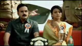 Download Condom Condom  commercial 01 3Gp Mp4
