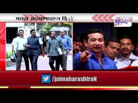 Nitesh Rane criticise on Vinod tawde on Maratha reservation