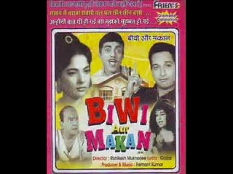 Sawan Mein Barkha Sataye...flute By Dk Sharma video