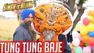 Tung Tung Baje Out - Singh Is Bliing   Akshay Kumar & Amy Jackson