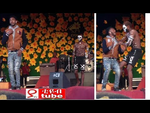 እናት ኢትዮጵያ የዳንስ ቡድን Enat Ethiopia Dance Group Addis Ababa