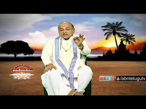 Garikapati Narasimha Roa About Human Egos  |  Nava Jeevana Vedam | ABN Telugu