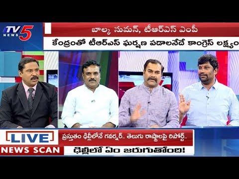 పాలనలో మార్పులు.. రాజకీయ ఎత్తుగడలు | Telugu States Election Strategies | TV5 News