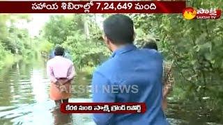 Kerala floods live coverage:  పునరావాస కేంద్రాల్లో తాత్కాలిక ఉపశమనం - netivaarthalu.com