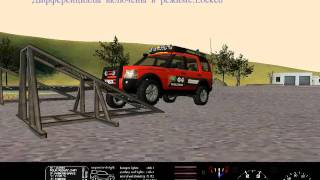 Land Rover Discovery G4 differential lock demonstration