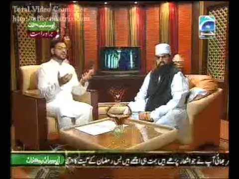 Aamir Liaquat Naat Geo Tv Iman Ramzan Meetha Meetha Hai Mere Muhammad Ka Naam video