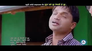 Lutna sake lut kanxa -लुट्न सके लूट कान्छा- pasupati sharma hit nepali lok dohori