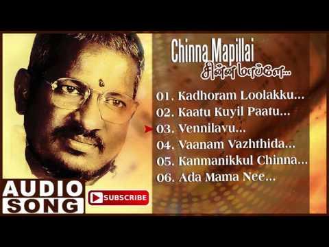 Chinna Mapillai Tamil Movie Songs   Audio Jukebox   Prabhu   Sukanya   Ilayaraja   Music Master