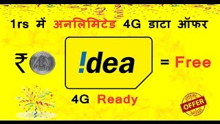 Idea 4G 1rs Unlimited Data Dhamaka Offer | Againts Jio 4G | Tech Support
