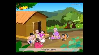 Bengali Nursery Rhymes didi monir koley