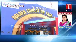Live Updates From Nizam College Grounds  Apex Golden Education Fair 2018  live - netivaarthalu.com