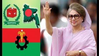 দেখুন সুযোগ হাতছাড়া করতে চায় না বিএনপি,BNP does not want to miss the opportunity