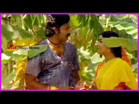 Punnami Nagu - Telugu Full Length Movie - Part - 5 - Chiranjeevi,rathi,narasimha Raju video
