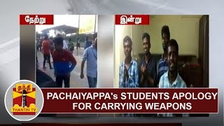 Pachaiyappa's college students apology for carrying weapons on suburban train in Chennai
