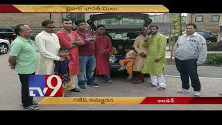 Telugu families together celebrate Ganesh immersion in London