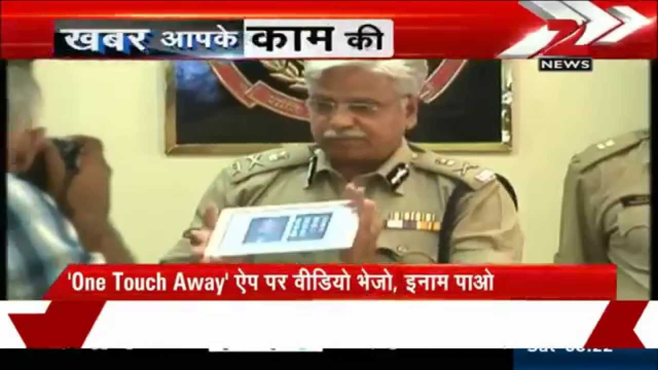 'Delhi Police... One Touch Away' app launched!