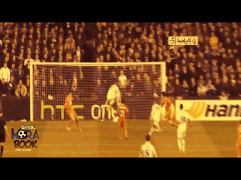 Official [HD] Tottenham vs İnter 3-0 All Goals & Highlights 07-03-2013 Europa League HD