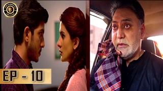 Muqabil Episode 10 - 7th February 2017 - ARY Digital Top Pakistani Dramas