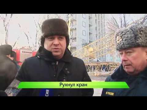 """""""Город"""" выпуск 19.01.2018"""