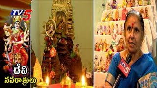 Devi Sharan Navaratri 2017 : విశాఖలో బొమ్మల కొలువు సందడి..!