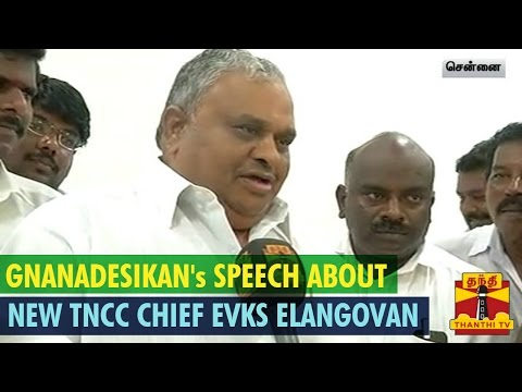 B.S.Gnanadesikan's Interview About New Tamil Nadu Congress Committe President EVKS Elagovan - Thanthi TV Catch us LIVE @ http://www.thanthitv.com/ Follow us ...