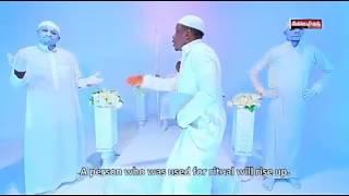 Yoruba Islamic Music Video - Ojo Idajo